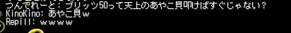 AS2014011323025718.jpg