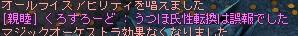 AS2014020300014307.jpg