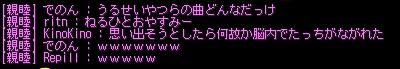 AS2014020300155109.jpg