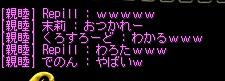 AS2014020300155310.jpg
