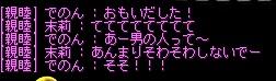 AS2014020300164111.jpg