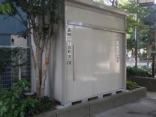 souko100807