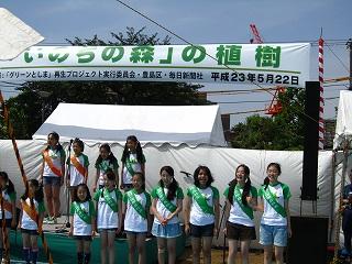 taishi110522