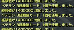 ひろしMs