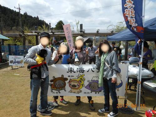 b2012haru014.jpg