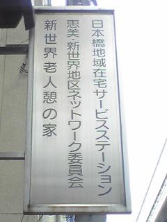 moblog_30c093e7.jpg