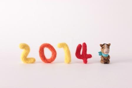 2014Horse.jpg