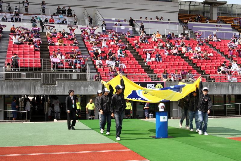 天皇杯20111010_0030