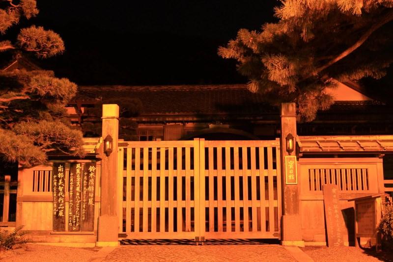 20111112_0110.jpg