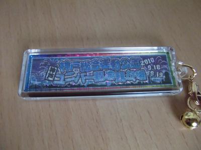 DSCF0376・2