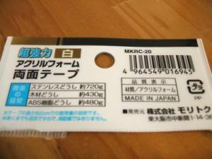 DSCF2390_convert_20110502194307.jpg