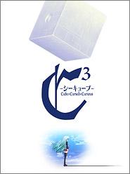 c3_v.jpg