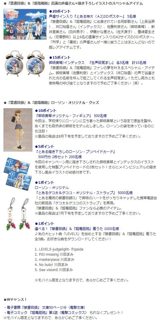 index_lowson2.jpg