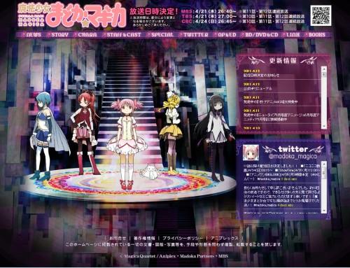 madoka_toppage.jpg