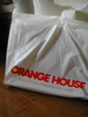 オレンジハウス
