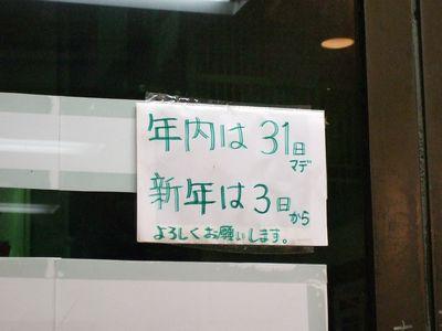 たけいし24