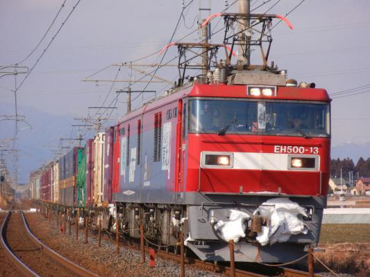 DSCN3649.jpg