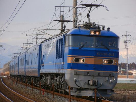 DSCN3689.jpg