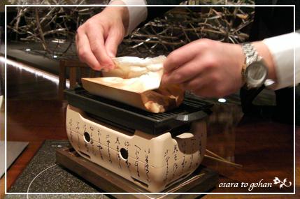 竹泉荘 料理