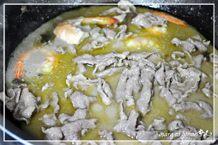 グリーンカレー レシピ