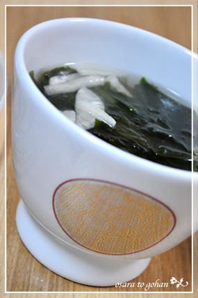 深川製磁 スープ