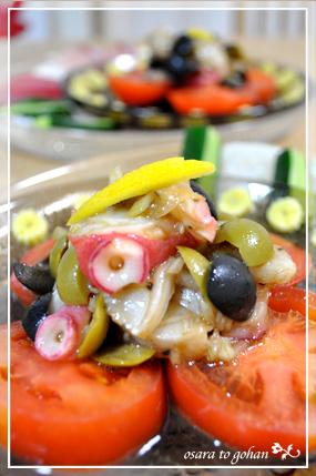 蛸のバルサミコ