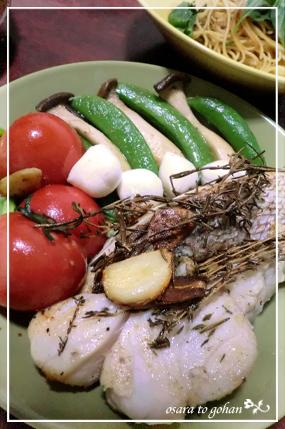 焼き野菜と焼き魚