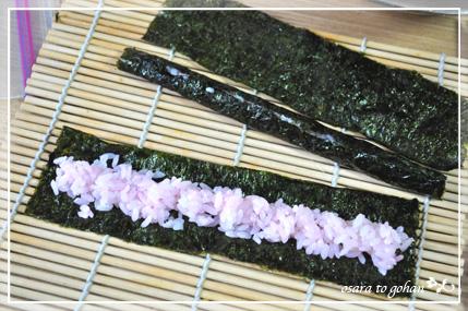 巻き寿司 レシピ