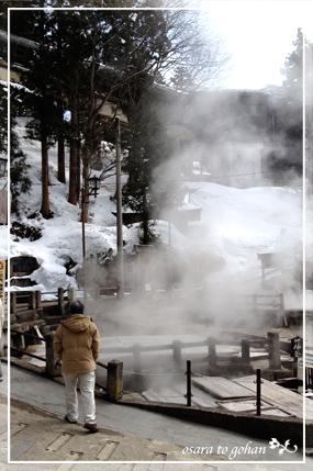 nozawaonsen_4.jpg