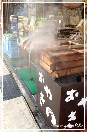 nozawaonsen_5.jpg