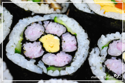 桜 巻き寿司