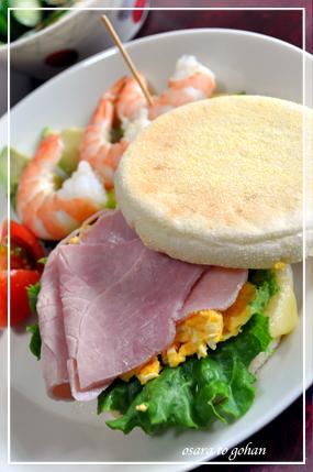 イッタラ・ティーマとサンドイッチ