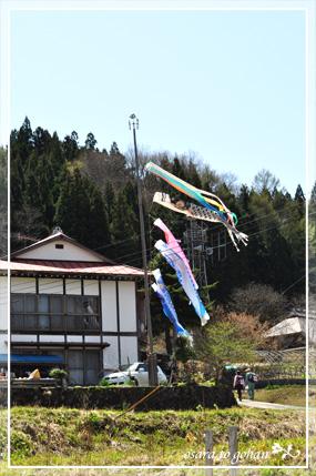 simogoumachi16.jpg