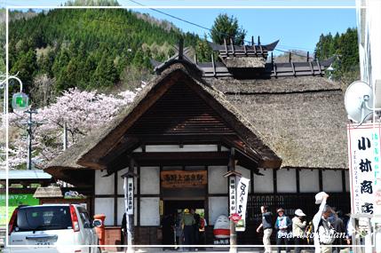 simogoumachi29.jpg