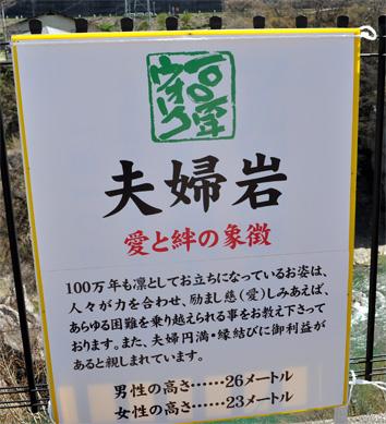 simogoumachi3.jpg