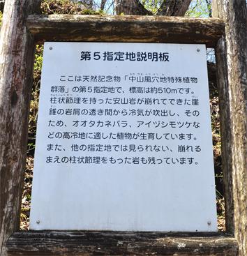 simogoumachi32.jpg