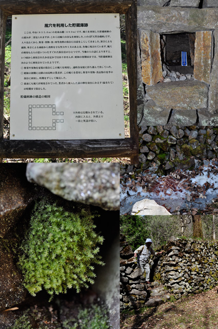 simogoumachi35.jpg