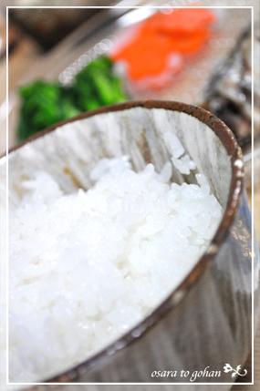 南会津のお米
