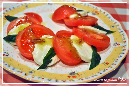 アンクル トマトのトリコローレ