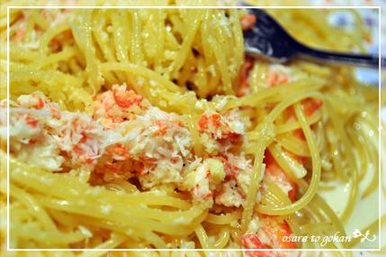 アンクル ズワイガニのクリームスパゲティ