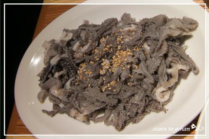焼き肉ジャンボ