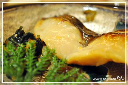 旬菜『山崎』