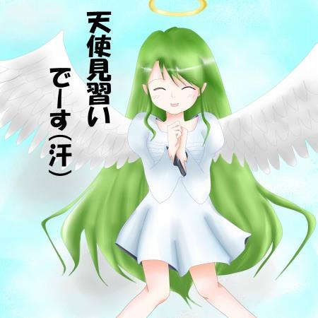 ロン毛の天使★
