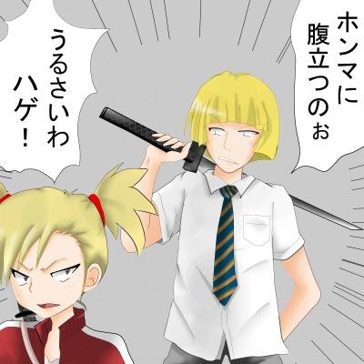 平子&ひより♪