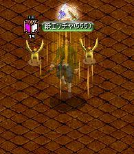 RedStone 10.10.27[00]