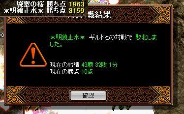 RedStone 10.11.07[01]