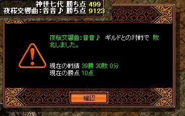 RedStone 10.11.07[02]