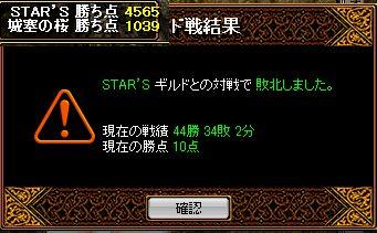 RedStone 10.11.19[01]