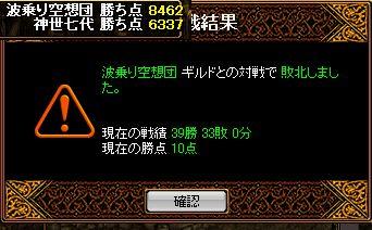 RedStone 10.11.20[03]
