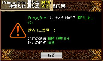 RedStone 10.11.21[02]